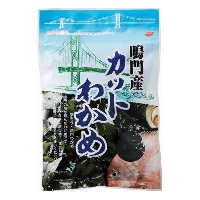 J-1 鳴門糸わかめ(乾燥)〜商品画像